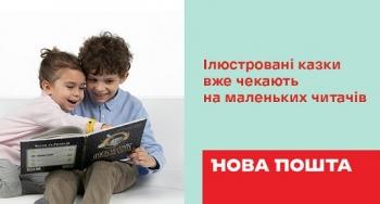 Банер для бібліотек